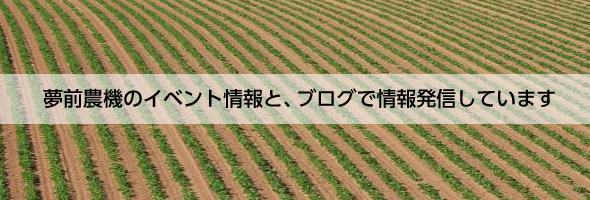 bg590_blog