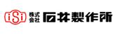 bn_ishii