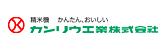 bn_kanryu1