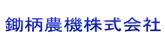 bn_sukigara