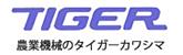 bn_tiger-k